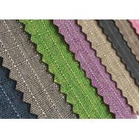 Buy cheap Ripstop RPET Polyester 300D oxford Recycled Fabric For Outdoor Cloth from wholesalers