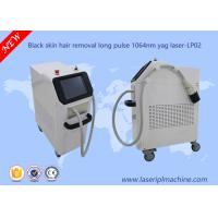 Black Skin Diode Laser Hair Removal Machine Painless Nd Yag Laser 1064nm Long Pulse Manufactures