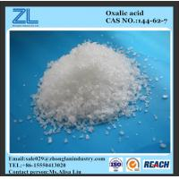 waste water treatment oxalic acid 99.6% Manufactures