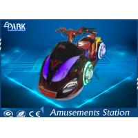 Outdoor Coin Operated Car / Kiddie Ride Car Motorcycle Thickened Plastic Material Manufactures