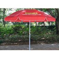 Buy cheap OEM factory hot selling beach umbrella , outdoor advertising umbrella from China from wholesalers
