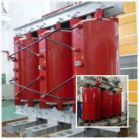 China 20 kV - 125 kVA Dry Type Transformer Low Noise / Low Partial Discharge on sale