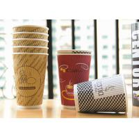 Branded Logo Triple Wall Cups With Lids , Food Grade Ripple Insulated Cups