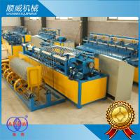 Buy cheap 380V Voltage Chain Link Fence Machine Weaving Diameter 1.4mm - 5.0mm from wholesalers