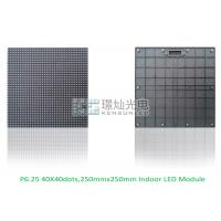 P6.25 SMD Outdoor Full Color Led Module Rental Led Display 250mmx250mm Manufactures