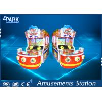 Electronic Indoor Shooting Arcade Machines Funny Island Hero With Attractive Design Manufactures