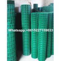 Holland wire mesh Manufactures