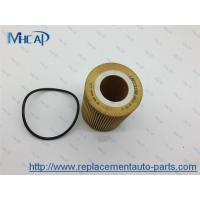 Paper Car Oil Filter Replacement LR013148 Land Rover Citroen Jaguar Peugeot Manufactures