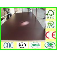 film face plywood with brand name Manufactures