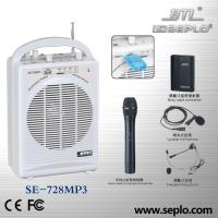 China Portable PA amplifier SE-728MP3 on sale