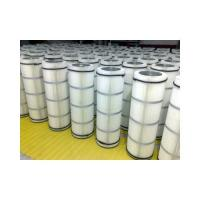 Industrial pluse jet Air Pleated cartridge filter Manufactures