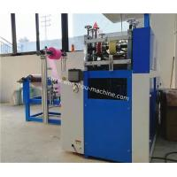 Double Layers PE Plastic Shoe Cover Machine Manufactures