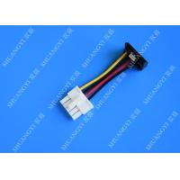 15-pin SATA Power Female to 4-Pin Internal Power Male Serial ATA Cable w/ Metal Latch Manufactures