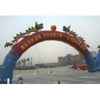 PVC And Tarpaulin Customized Inflatable Large Arched Door For Advertising Manufactures
