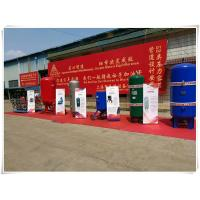 290 PSI Painted Vertical Air Receiver Tank , 60 Gallon Air Compressor Replacement Tank Manufactures