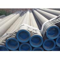 Structural Round Steel Tubing CS Seamless PipeAPI 5L Grade 70 PSL 1 High Performance Manufactures