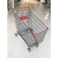270 L Large Capacity Supermarket Grocery Shopping Cart With 4 Casters Manufactures