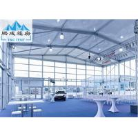 Aluminum Frame Double Decker Outdoor Party Tent Structure With Glass And ABS Wall Manufactures