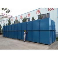 Carbon Steel Blue Sewage Treatment Plant For Domestic / Industrial Wastewater Treatment Manufactures