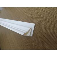 Customrized White PVC Extrusion Profiles Top Jointer Clip 3.5cm Width Manufactures