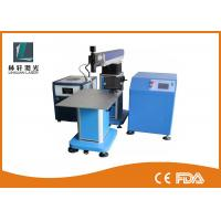 China Nameplate Metal Welding Machine , YAG Laser Soldering Machine For Jewellery on sale