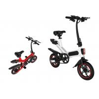 Lady Sports Small Folding Electric Bike Lightweight Simple And Fashionable Design Manufactures
