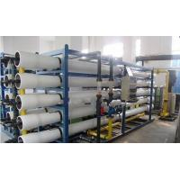 2000 L/H Industrial Water Purification Systems Industrial Reverse Osmosis System Manufactures