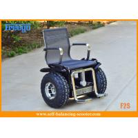 Electric Mobility Scooter Wheelchair For Disable Manufactures