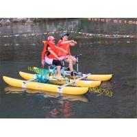 inflatable water bike for sale water bicycle Manufactures