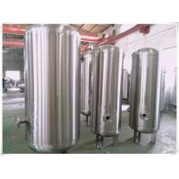 Elliptical Dish End Stainless Steel Air Receiver Tank , Pneumatic Pressure Vessel Manufactures