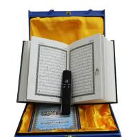 China Digital audio translation children assistive reading Quran Pens with Arabic Learning Book on sale