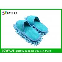 Light Weight Floor Polishing Slippers , Floor Dusting Slippers AD0320 Manufactures
