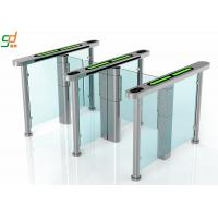 Servo Motor 2.mm Thickness Supermarket Swing Gate,Glass Turnstile System Manufactures