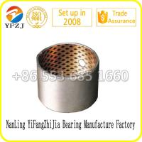 Quality customized OEM oilless bearing bushing bearing,automobile parts,wrapped graphite for sale