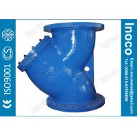 BOCIN DN500 Carbon Steel Y Strainer Filter / Water In-line Strainer CE ISO9001 Manufactures