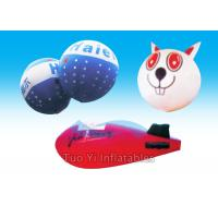 Cloud Helium Cartoon Balloon Show Inflatable Advertising Blimp Manufactures
