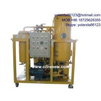 China Vacuum Turbine Oil Filtation, Oil Processing Machine, Emulsified Oil Cleaning Equipment on sale