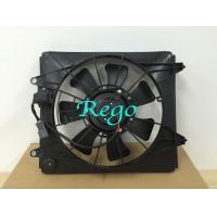 Aftermarket Metal Material Car Radiator A / C Cooling Fans Durable Performance Manufactures