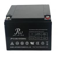 CE UL Certificate AGM Lead Acid 12V 26AH Battery for UPS System Manufactures