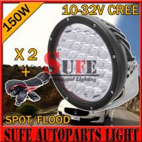 9 INCH 150W CREE OFFROAD LED Driving Light For Truck 4x4 4wd Boat Tractor Auto Headlight Manufactures