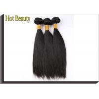 Straight Virgin Human Hair Extensions No Chemical Involved 100 Grams True To Weight Manufactures