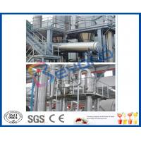 China Full Auto / Semi Auto 15TPH Multiple Effect Evaporator For Pineapple Juice Concentrator on sale