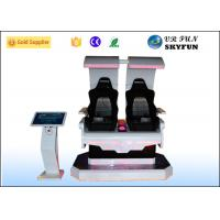 Black Double Seats 9D Virtual Reality Machine 360 Degree Rotation For Game Zone Manufactures