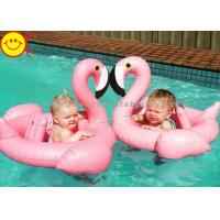 Durable PVC Inflatable Flamingo Pool Ring For Babies From 8-24 Months Manufactures