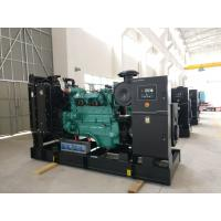 Quality 250kva Open Type Natural Gas Generator Set With Original Cummins Engine , for sale