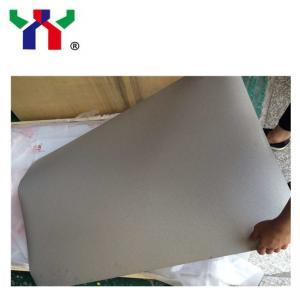 High Quality Impression Sandblast Cylinder Jacket For Offset Printing Machine SM74 Manufactures