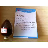 China Terbium Oxide, rare earth oxide, White powder, insoluble in water, soluble in acids on sale