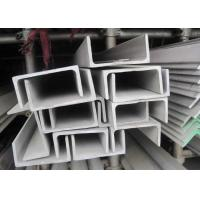 Quality SGCC A36 SS400 Stainless Steel Channel Sections With Galvanized Surface for sale