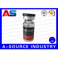Buy cheap Steroid Vial Labels Of 10ml Glass Vials , Custom Steroid Sticker Printing from wholesalers