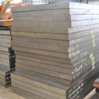 4140 steel wholesale 4140 mold steel manufacturer Manufactures